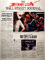 The Occupied Wall Street Journal (2011-...)