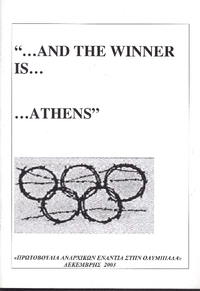 ...AND THE WINNER IS... ATHENS